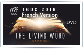 IGOC16frenchdvd